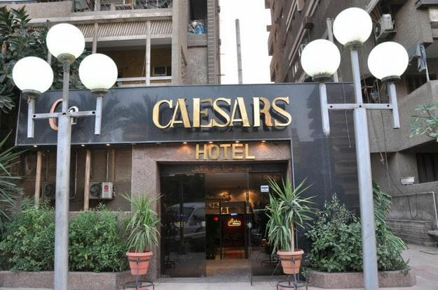 فندق سيزر بالاس مصر الجديدة
