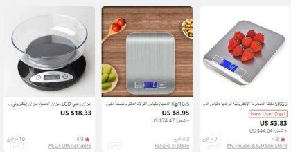 اسعار الميزان الإلكتروني للمطبخ عالي الدقة