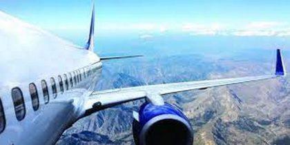 اسعار تذاكر الطيران