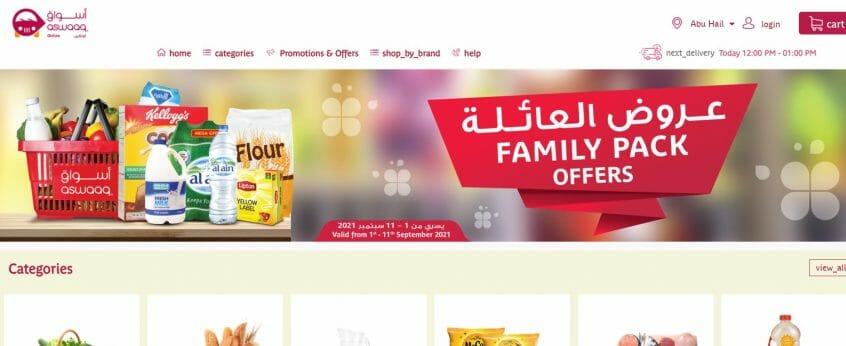 How to use my aswaaq online discount codes, aswaaq online coupons & aswaaq online promo codes to shop at aswaaq online Dubai & aswaaqonline.ae and more