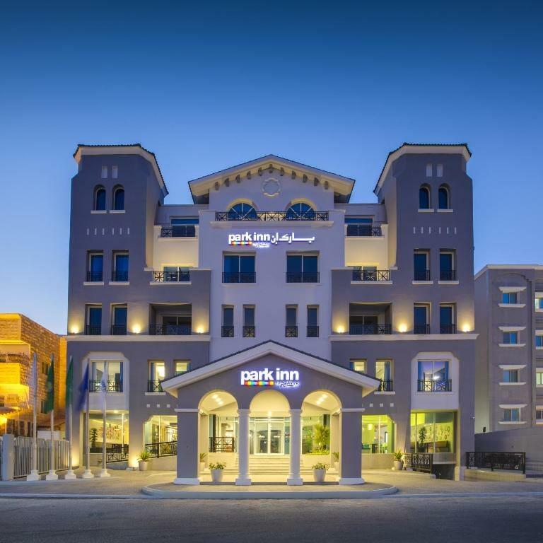 فندق بارك إن باي راديسون الدمام، ارخص فندق شاطئي بالدمام 2021