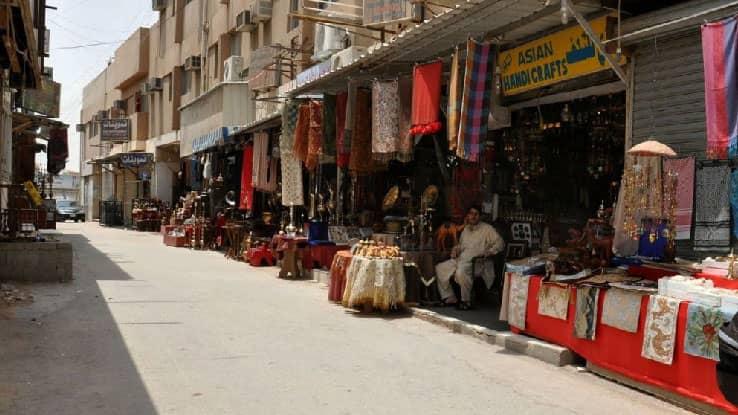 سوق الديرة في الرياض