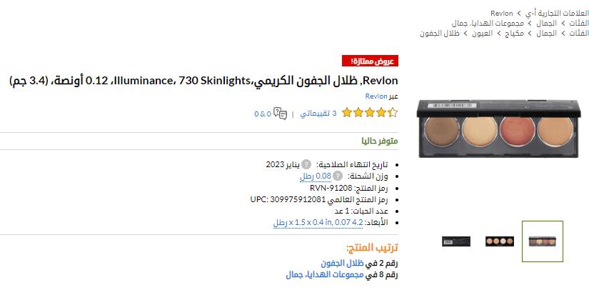 طلال جفون من أيهيرب