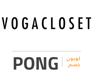 أرخص مواقع للتسوق بالسعودية