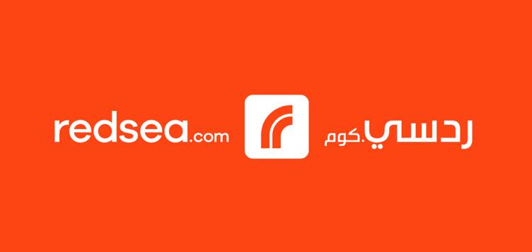 كود خصم ردسي متجر عبد اللطيف جميل للإلكترونيات