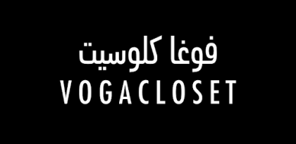 كود خصم فوغا كلوسيت VogaCloset كوبون خصم فوغا كلوسيت حصري فعال 100%