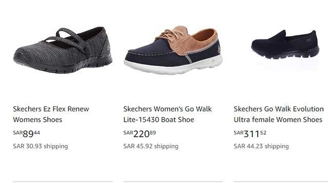 ماركات احذية طبية نسائية