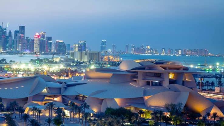 متحف قطر الوطني