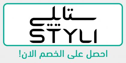 مواقع تسوق رخيصة بالسعودية