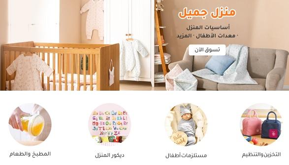نصائح التسوق للأطفال الجدد