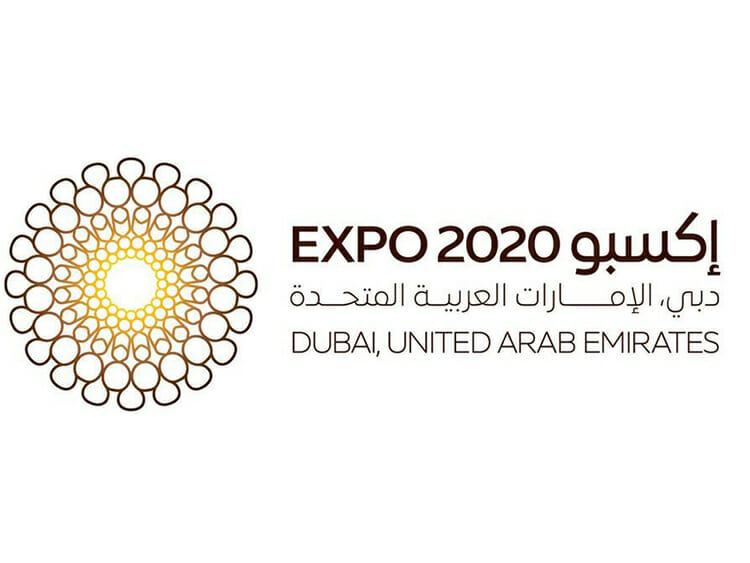 عروض معرض اكسبو 2020 دبي الامارات