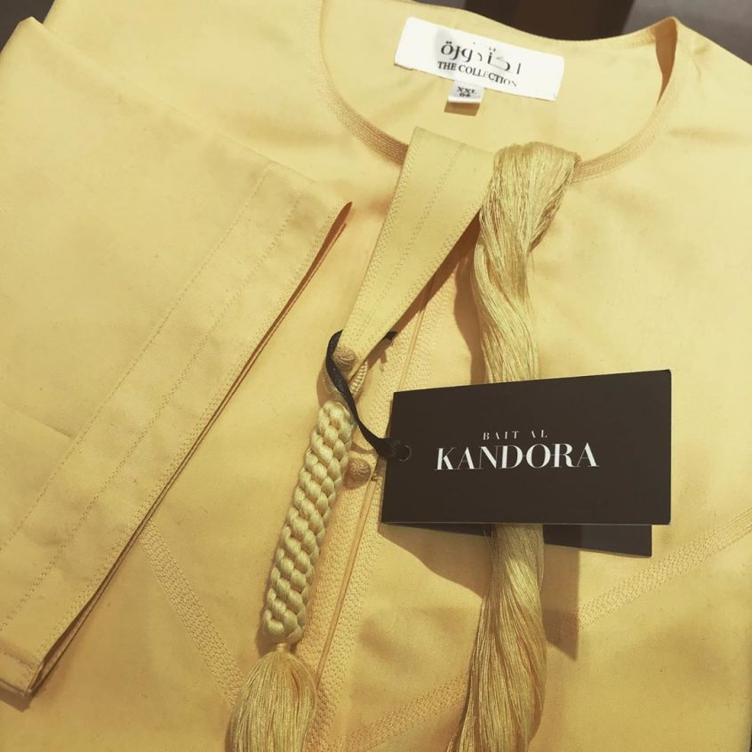 Bait Al Kandora Sharjah, Bait Al Kandora Dubai & Bait Al KAndora Al Ain coupons & deals