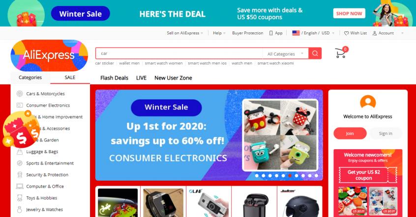 مواقع-التسوق-عبر-الانترنت