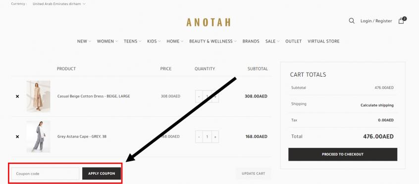 كيف أستخدم كود خصم انوتا أو كوبون خصم انوتا من أجل توفير المال عند تسوق ازياء نسائية من موقع انوتا Anotah ؟