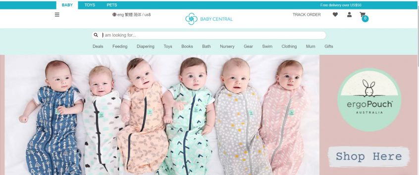How to use my BABY CENTRAL promo code, BABY CENTRAL discount code & BABY CENTRAL coupon code to shop at BABY CENTRAL UAE & BABY CENTRAL KSA, GCC and many more