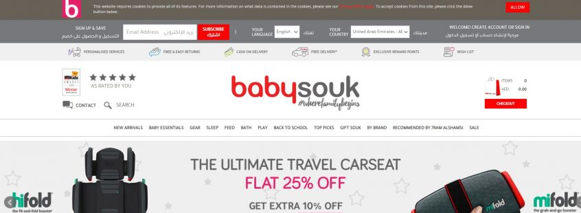 How to use my Babysouk discount codes, Babysouk promo codes & Babysouk coupons to shop at Babysouk UAE, GCC & Baby souq KSA and many more.