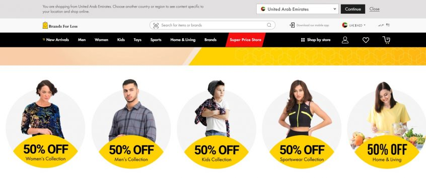 How to use my Brands For Less Coupon Codes, Brands For Less Discount Code & Brands For Less Promo Code to Shop at Brands For Less Dubai & Brands For Less UAE