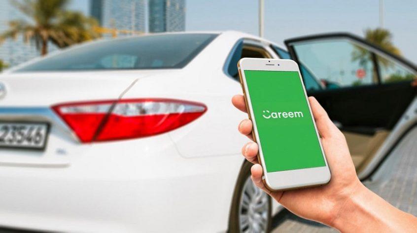 How to use your Careem promo code & Careem now offers to book at Careem Egypt, Careem Dubai & Careem Kuwait