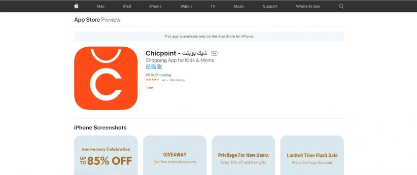 Shop from Chicpoint online shopping - How to use my Chicpoint deals, Chicpoint coupon codes & Chicpoint discount codes to shop at Chicpoint KSA & Chicpoint UAE and many more.