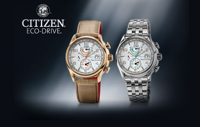 Citizen watch - How to use your codes to get Citizen watch women, Citizen watch for men, Citizen watch gold at Citizen watch UAE & Citizen watch Kuwait.