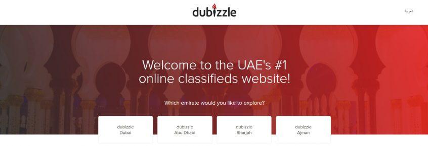 How to use mt Dubizzle coupons, Dubizzle promo codes & Dubizzle deals to shop at Dubizzle Dubai & Dubizzle UAE and more