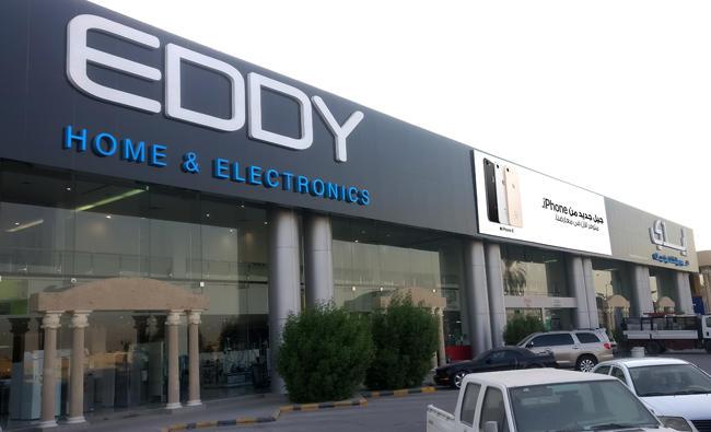 How to use your Eddy coupons, Eddy promo codes & Eddy discounts to shop at Eddy Riyadh & Eddy Jeddah