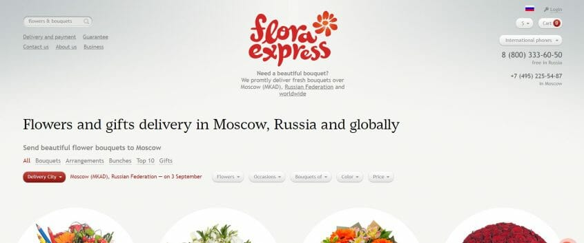How to use my Floraexpress coupon code & offers