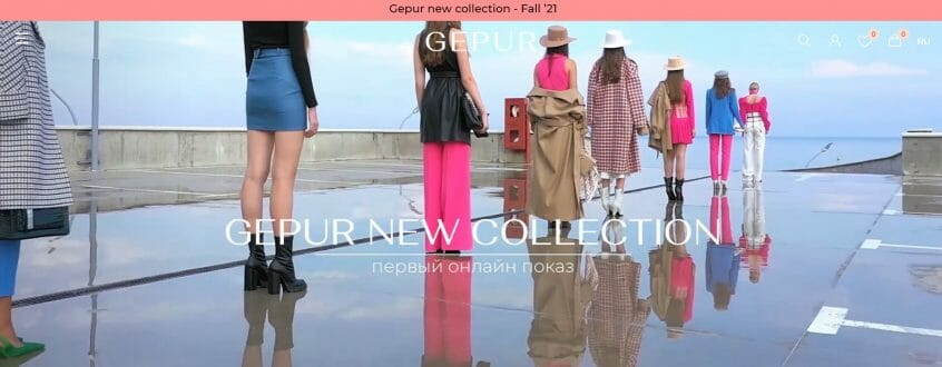 Get Gepur offers, Gepur coupon codes & Gepur promo codes to shop the best fashion
