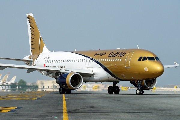 How to use Gulf Air promo codes & Gulf Air coupons to book at Gulf Air Kuwait, Gulf Air Abu Dhabi & Gulf Air Riyadh