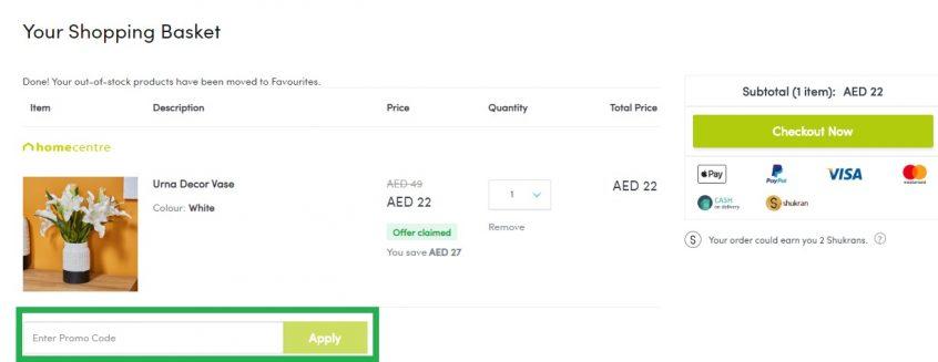 How do I use Home Centre Promo code & Sales at Home Centre UAE & KSA online shop