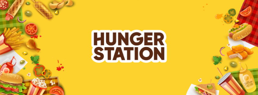 HungerStation codes - How to use HungerStation promo codes, HungerStation offers & HungerStation vouchers