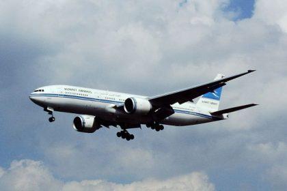 حجز طيران رخيص بوكينج