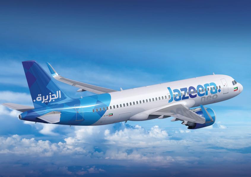 How to use Jazeera Airways promo codes & Jazeera Airways coupon codes to book at Jazeera Airways Kuwait, Jazeera Airways Dubai & Jazeera Airways Egypt