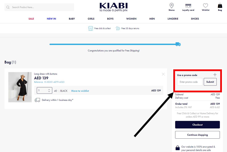 كيف أستخدم كود خصم كيابي Kiabi كود خصم كيابي أو كوبون خصم Kiabi كيابي Kiabi Promo code ؟