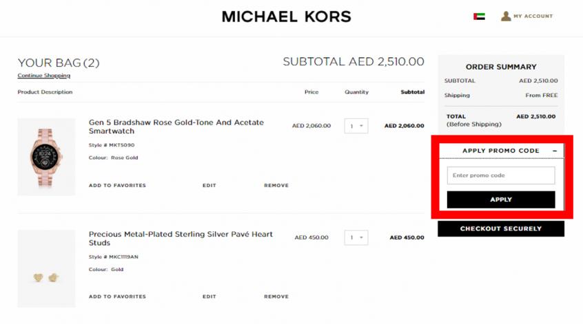 كيف أستخدم كود خصم مايكل كورس أو كوبون مايكل كورس ضمن كوبونات وعروض مايكل كورس عبر الموفر لتسوّق ساعات مايكل كورس أو ازياء مايكل كورس من موقع مايكل كورس Michael Kors ؟