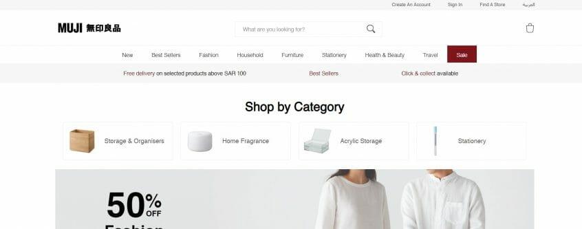 How to use your Muji discount codes, Muji promo codes & Muji coupon codes to shop at Muji UAE & Muji Kuwait and more