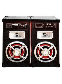 5- طقم مكبر صوت وسائط متعددة يعمل بالبلوتوث، قطعتان FUS-960B أسود/ أحمر/ فضي بسعر : جنيه 899.00