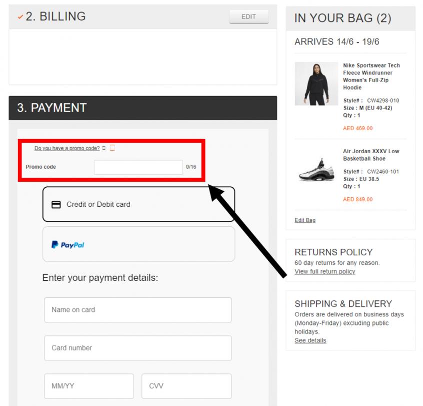كيف استخدم كود خصم نايكي كوبون Nike Promo Code Coupon