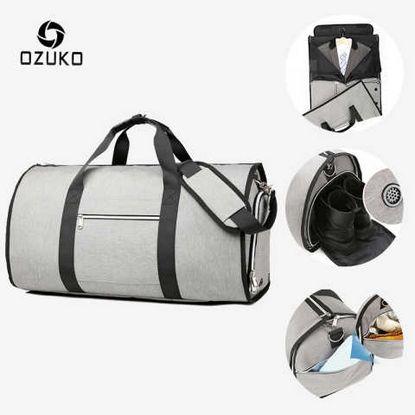 حقيبة OZUKO