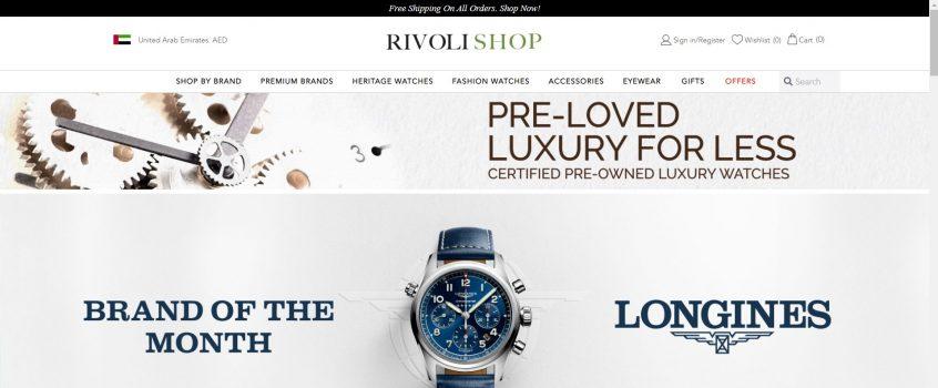 How to use my Rivoli Shop promo codes, Rivoli Shop discount codes & Rivoli Shop coupon to shop at Rivoli Shop Dubai, Rivoli Shop UAE, Rivoli Shop Abu Dhabi & Rivoli Shop KSA and more..