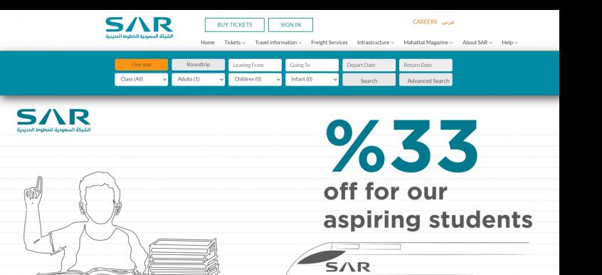 How to use SAR train coupons, SAR train promo codes, SAR delas, SAR train offers, SAR discount codes