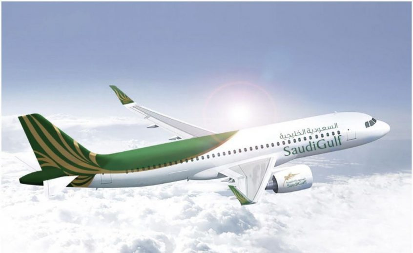 How to use your SaudiGulf Airlines coupons, SaudiGulf Airlines promo codes & SaudiGulf Airlines discount codes to book at SaudiGulf Airlines KSA & SaudiGulf Airlines UAE