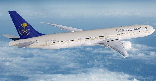 How to use your Saudia Airlines Codes, Saudia Airlines Ticket Discounts, Saudia Airlines Flight Offers, Saudia Airlines Promo Codes & Saudia Airlines Coupons
