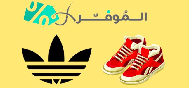 احذية اديداس للاطفال