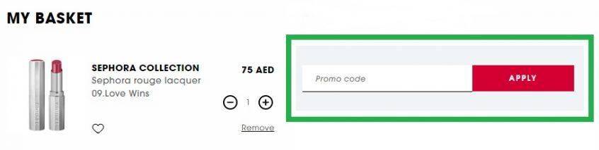 How to use Sephora Promo Code, Sephora Coupons, Sephora Offers & Sephora Promo Codes for Sephora UAE & Sephora KSA