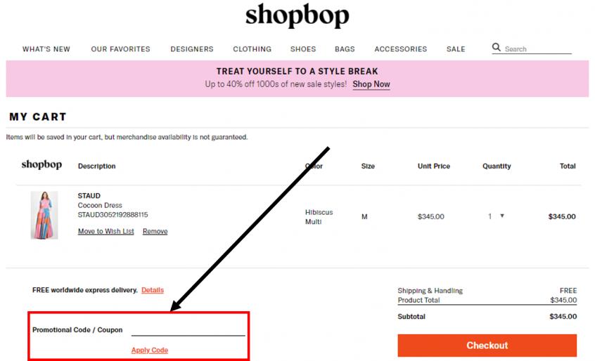 كيف أستخدم كود خصم شوب بوب أو كوبون شوب بوب ضمن كوبونات وعروض شوب بوب عبر الموفر على موقع شوب بوب Shopbop ؟