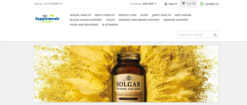 UAE supplements store codes & deals - How to use my UAE supplements coupons, UAE supplements promo codes & UAE supplements deals to shop from UAE supplements online