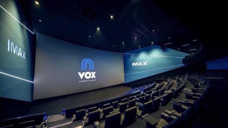 How to use your Vox Cinemas coupons, Vox Cinemas offers & Vox Cinemas promo codes to book   at Vox Cinemas Dubai, Vox Cinemas Abu Dhabi & Vox Cinemas UAE