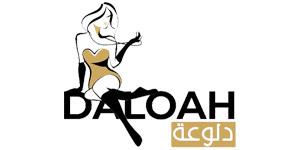 Daloah Coupons