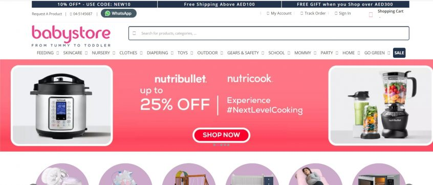 How can I use my  babystore discount codes, babystore coupon codes & babystore promo codes to shop at baby store KSA, baby store UK & baby store Dubai, GCC and more.